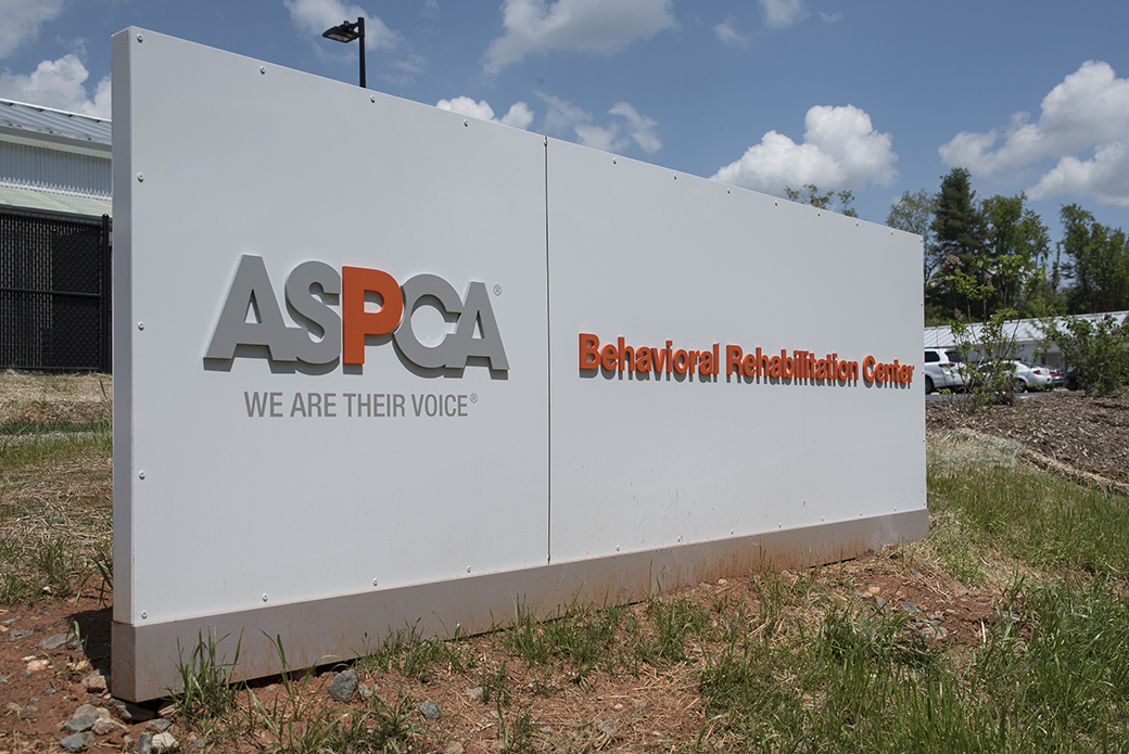 the sign for the Behavioral Rehabilitation Center
